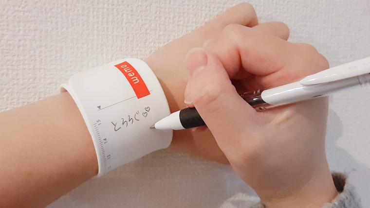 看護師が手首にメモをするための超便利アイテム