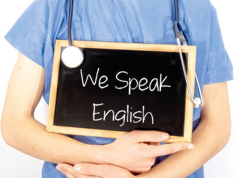 英語力を身につける方法