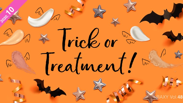 2020年10月の楽天RAXY(ラクシー)ボックス中身を紹介【Trick or Treatment!】