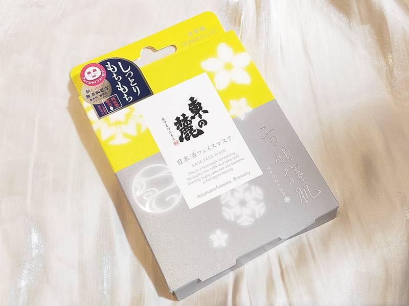 雪姫輝肌 東の麓 日本酒フェイスマスク