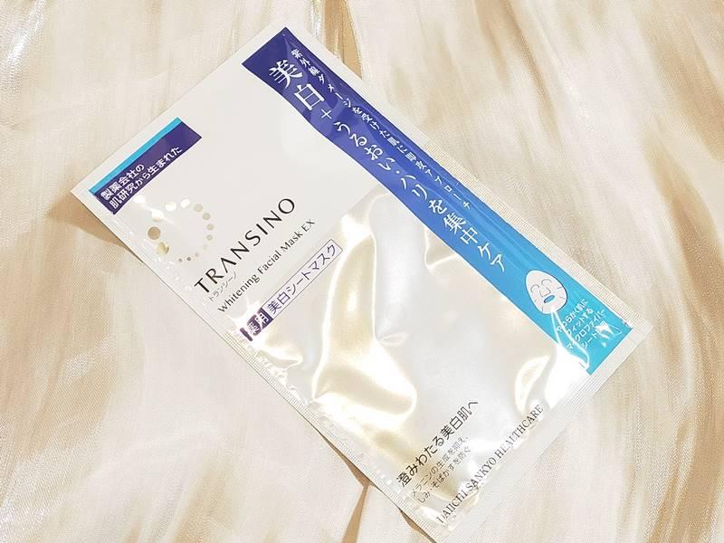 トランシーノ 薬用ホワイトニングフェイシャルマスクEX