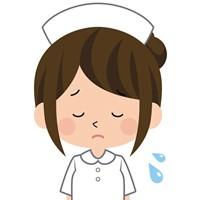 多忙な病棟看護師